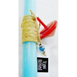 Πασχαλινή λαμπάδα γαλάζια ( 20 εκ.)